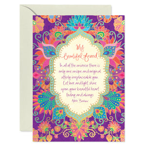 Intrinsic Beautiful Friend Quote Greeting Card