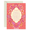 Intrinsic Beautiful You Coral Greeting Card