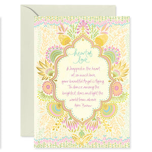 Intrinsic Bereavement Sympathy and Condolences Greeting Card for the loss of a child or baby