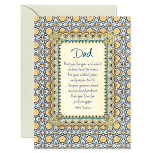 Intrinsic Dad Family Greeting Card