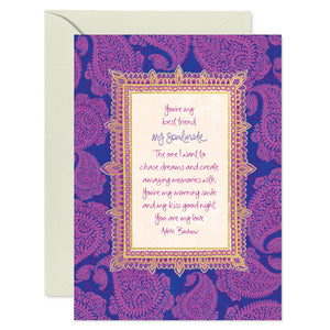 Intrinsic Soulmate Love and Friendship Greeting Card with soulmate quote