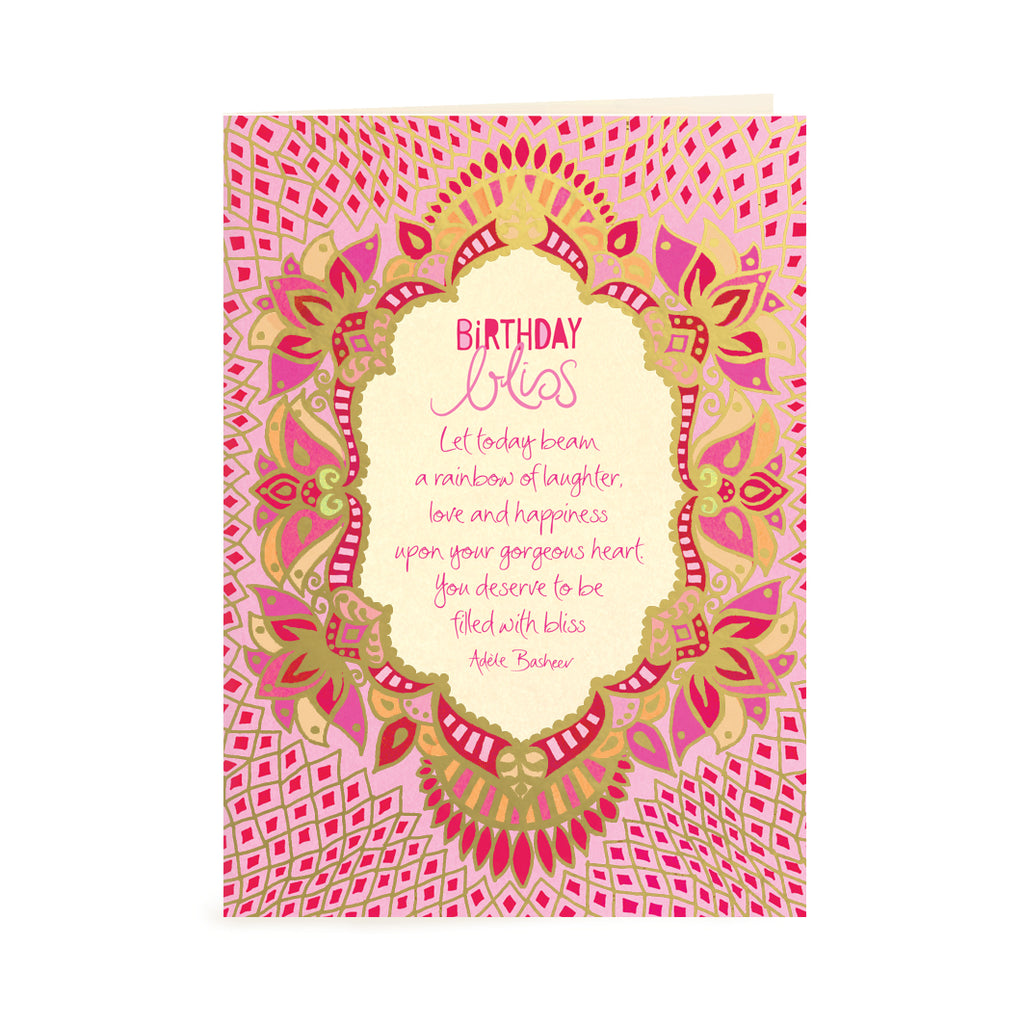 Intrinsic Birthday Bliss Greeting Card with Inspirational Quote by Adele Basheer