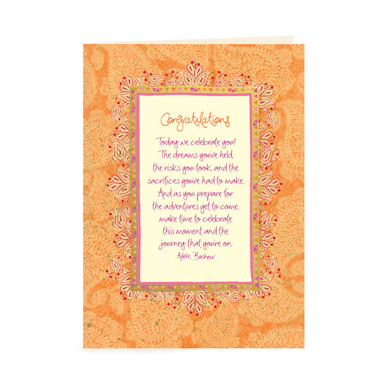 Intrinsic Orange Earthy Congratulations Inspirational Quote Greeting Card