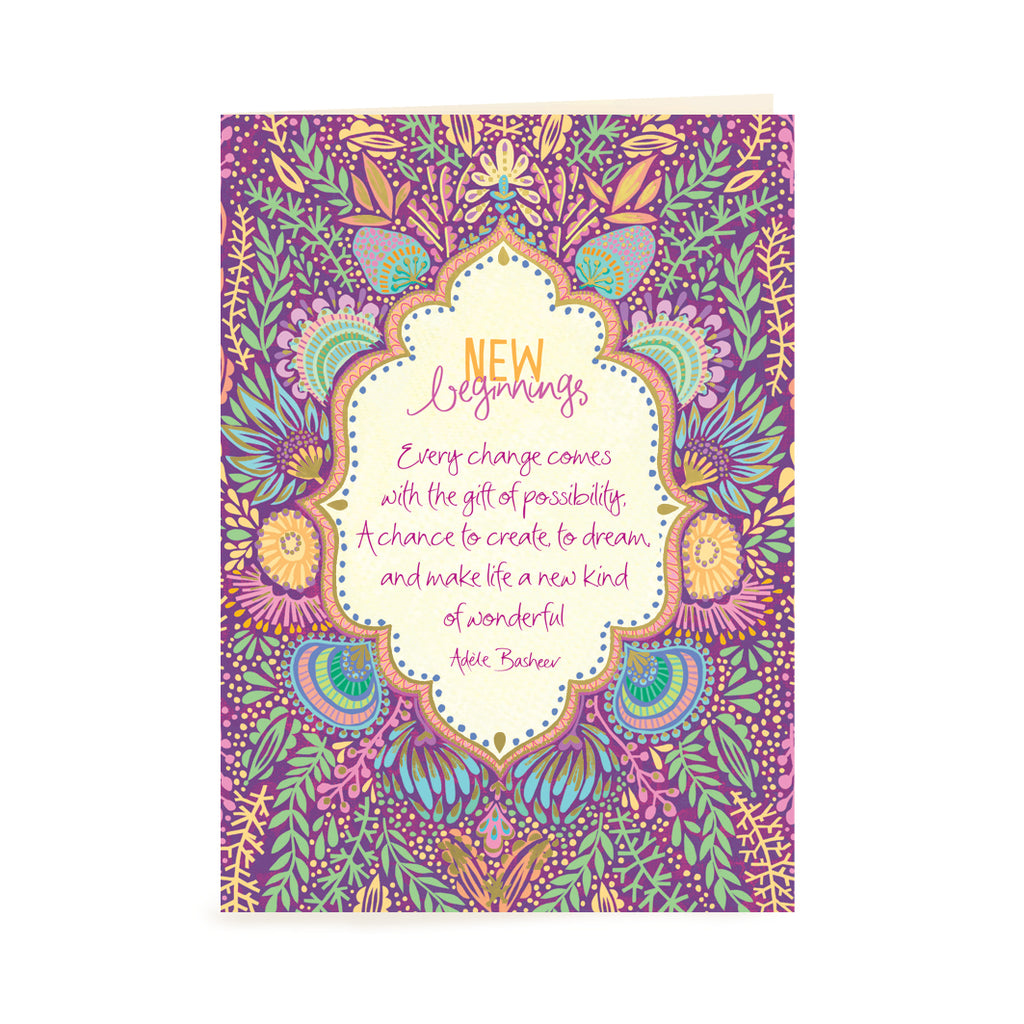 Intrinsic Purple Greeting Card with Adele Basheer inspirational message