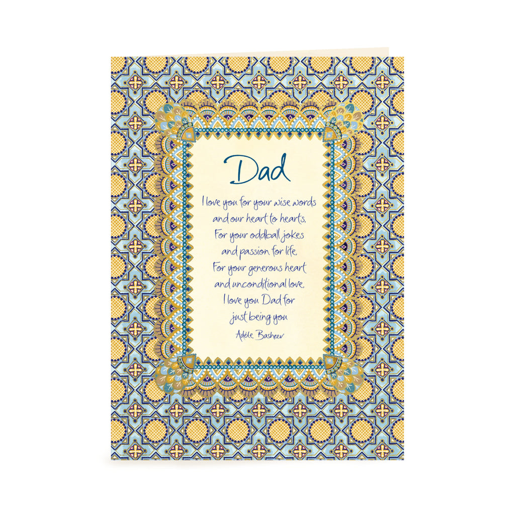 Intrinsic Father's Day Greeting Card