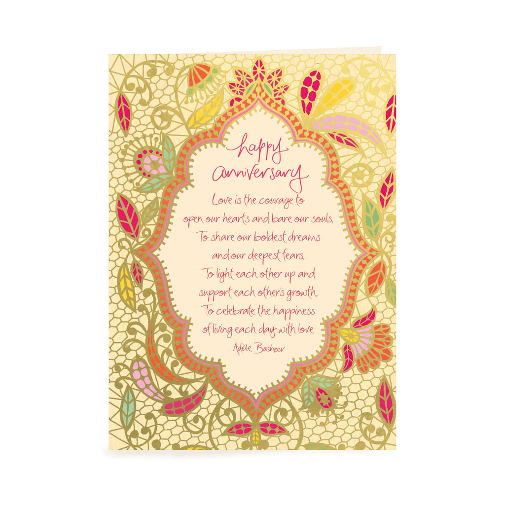 Intrinsic Happy Anniversary Love Gift Greeting Card for lovers, soulmates and cherished relationships