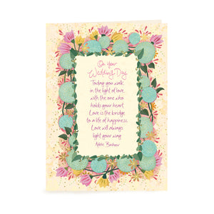 Australian Intrinsic Floral Wedding Love Greeting Card with love message by Adèle Basheer