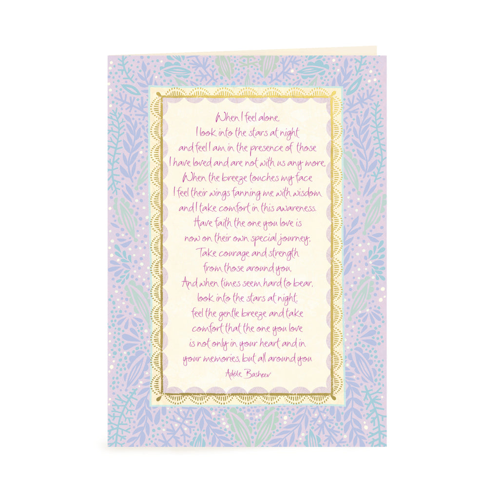Australian Intrinsic Bereavement Sympathy and Condolences Greeting Card with Quote by Adele Basheer