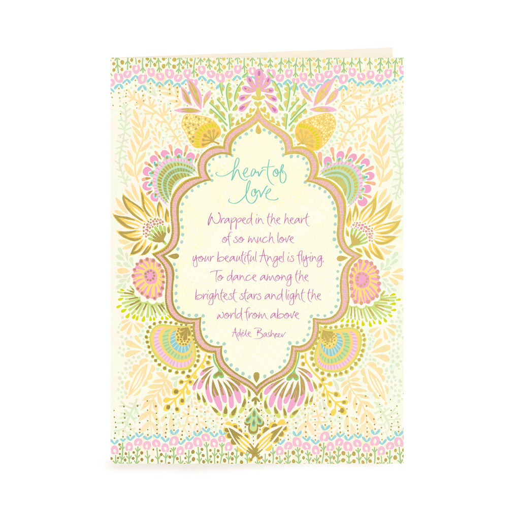 Australian Intrinsic Bereavement Sympathy and Condolences Greeting Card with Quote by Adele Basheer for loss of a child
