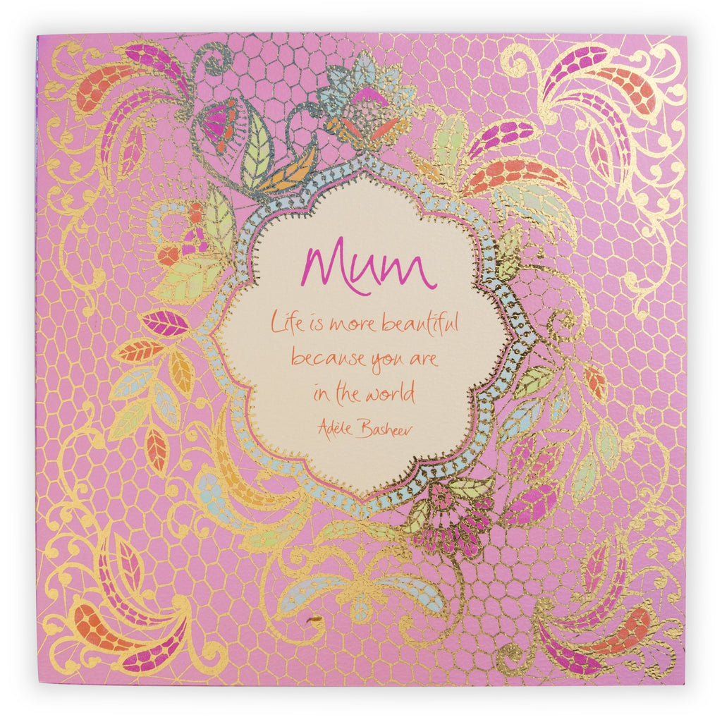 Intrinsic-Mum Family Quote Book