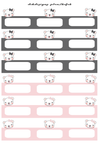 Boo Bear Functional Bundle - DEK Designs