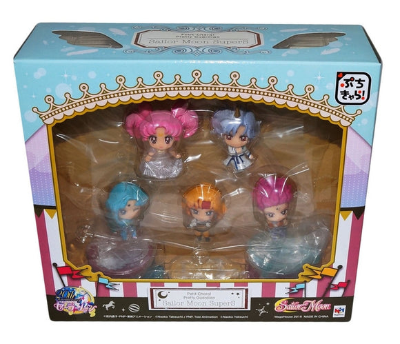 Sailor Moon SuperS Petit Chara Mini Figure Set of 5 Megahouse Small Lady Helios - Littles Toy Company