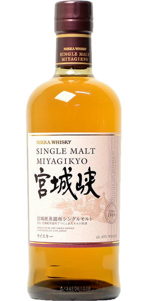 Nikka 'Miyagikyo' Single Malt Japanese Whisky