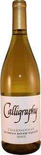 Calligraphy Bowland Ranch Chardonnay 2012