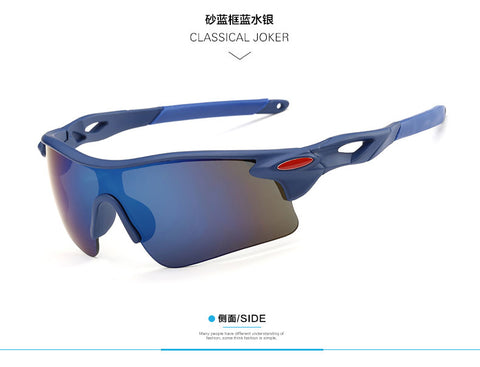 Eye Wear | Unisex Outdoor Sunglass UV400 Protection