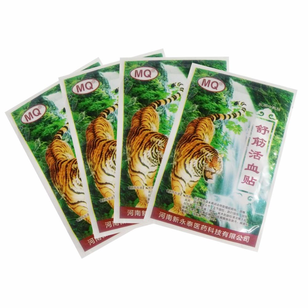 Muscle Relax - Health | Tiger Balm Plaster Treatment Relax Those Aching Muscles 40 Piece/10 Bags