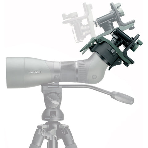 Swarovski Digital Camera Base II for Swarovski ATX/STX scopes