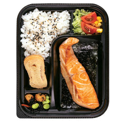 Bento Box Salted Salmon