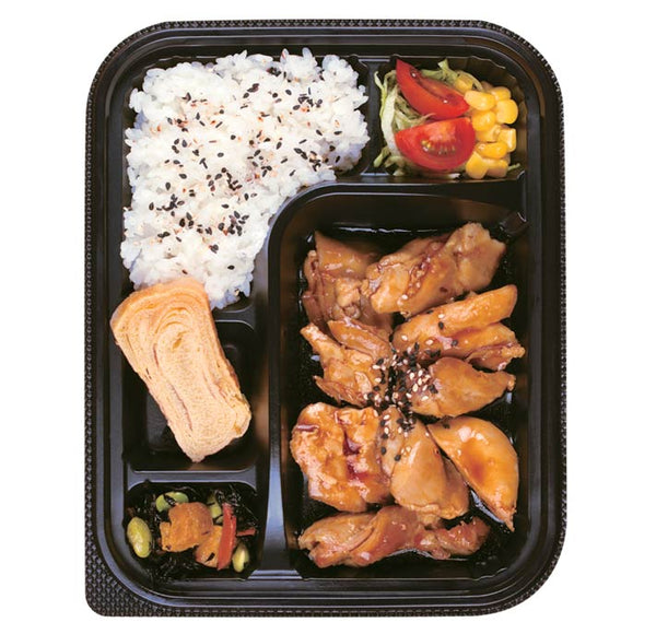 Bento Box - Teriyaki Chicken