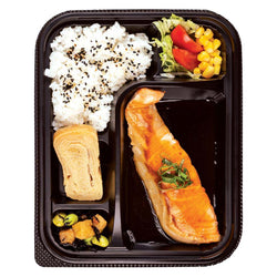 Bento Box - Teriyaki Salmon