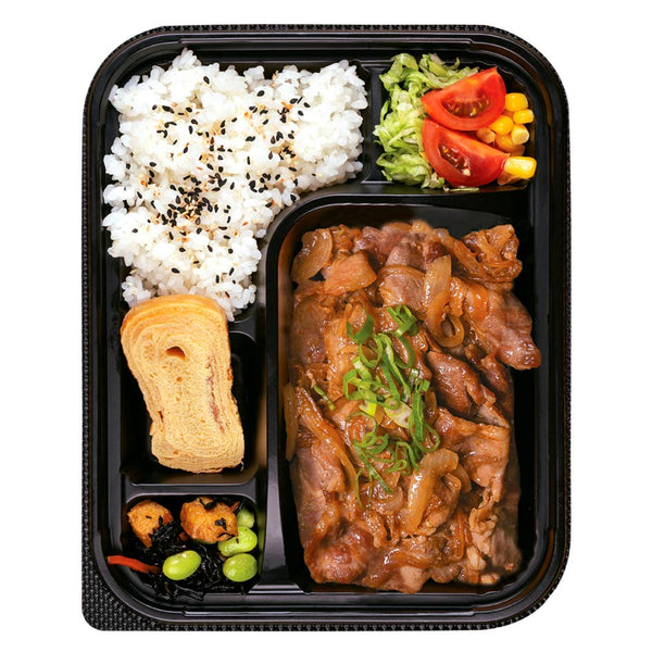 Bento Box Porc si Ginger