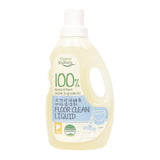 Green Kulture Floor Clean Liquid (1L)