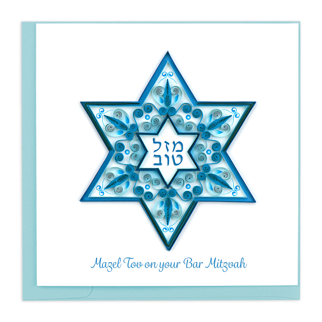 HD649 Quilling Card – Mazel Tov Bar Mitzvah Boy