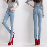 2017 Women's Jeans High Waist - Long Pencil Pants