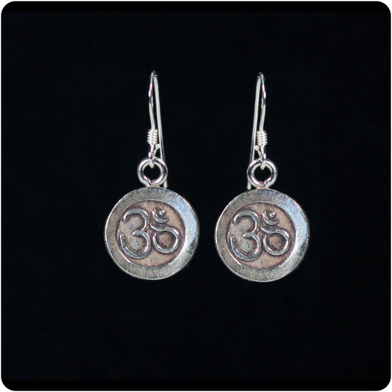 Simple Stamped Om Earring