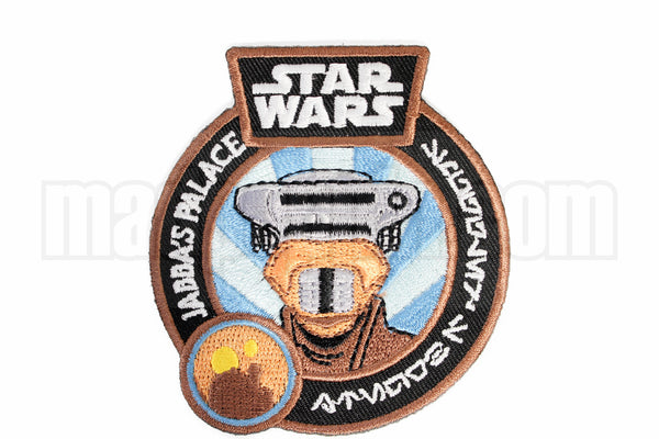 Funko Patches: Star Wars - Boushh Leia