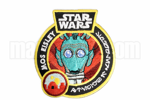 Funko Patches: Star Wars - Greedo