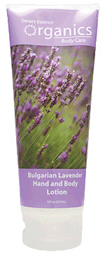 Bulgarian Lavender Hand & Body Lot 8 OZ