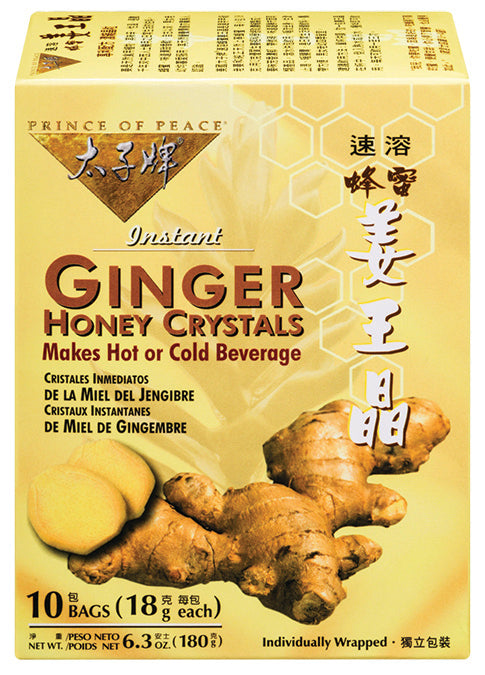 Ginger Honey Crystals 10 BAG