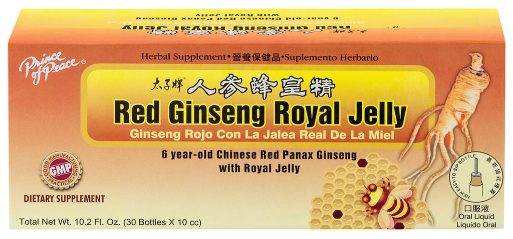 Red Ginseng Royal Jelly 30 VIAL