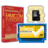 Famicom EverDrive Classic Edition [Nintendo Famicom]