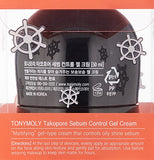 TONYMOLY - TONYMOLY Tako Pore Sebum Control Gel Cream, 1.69 oz de Cherry Beauty