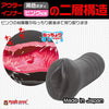 Magic Eyes - Nechoman Masturbator (Black) - PleasureHobby