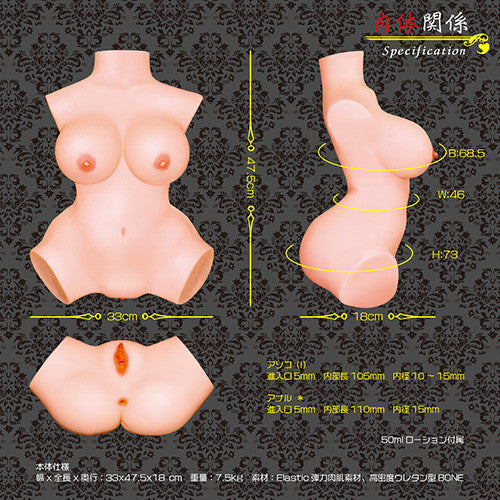 Magic Eyes - Physical Relations Doll - PleasureHobby