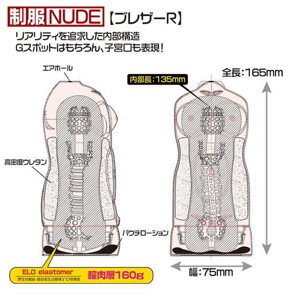 Magic Eyes - Uniform Nude Blazer Real Masturbator Cup Doll - PleasureHobby