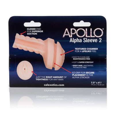 California Exotics - Apollo Alpha Replacement Sleeve 2 (Beige) | CherryAffairs Singapore