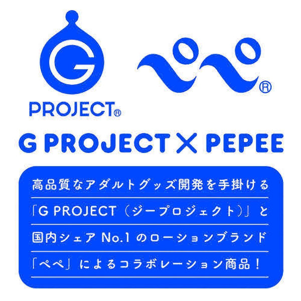 G Project - G Project x Pepee Bottle Lotion Premium 130ml (Lube) Lube (Water Based) - CherryAffairs Singapore