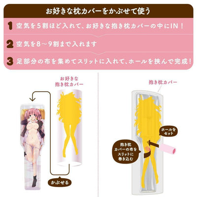 G Project - Kuu-Pillow 2 (Beige) Doll - CherryAffairs Singapore