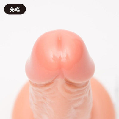 "PPP - Purifying Beginner's Dildo with Suction Cup 4"" (Beige) Realistic Dildo with suction cup (Vibration) Non Rechargeable - CherryAffairs Singapore"