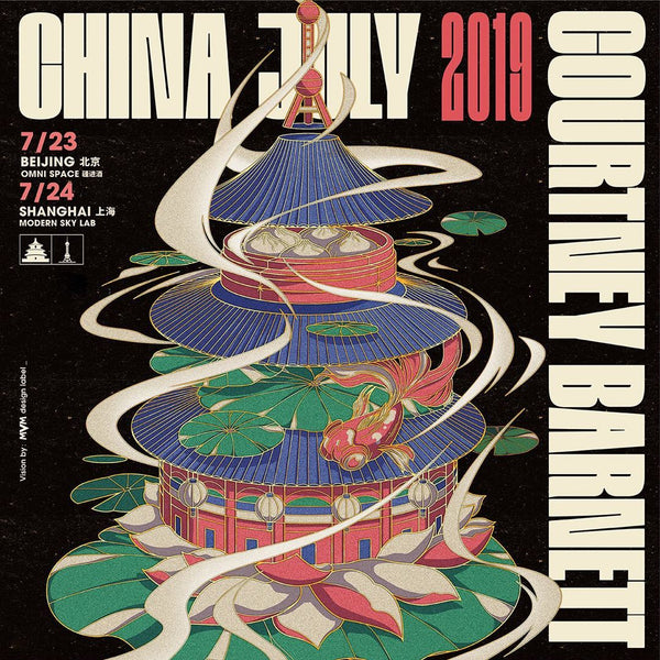 COURTNEY BARNETT [BEIJING & SHANGHAI - 23 & 24 JULY 2019 - 赵子鉴] Assorted Tour Posters