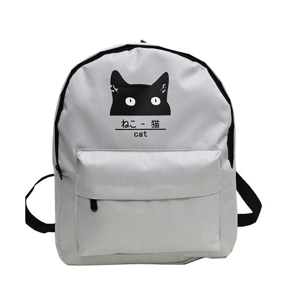 Asian Surprised Cat Backpack