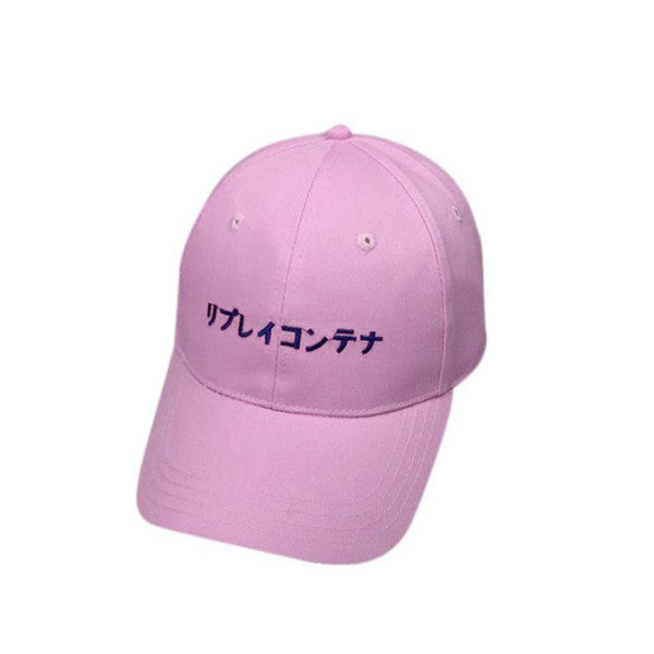 Japanese Hat (2 Colors)