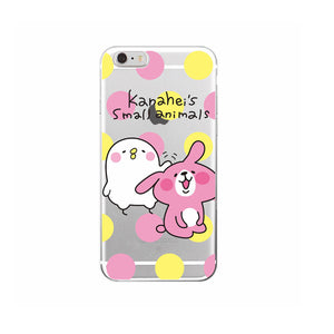Kakao Small Animals Case (iPhone/Galaxy)