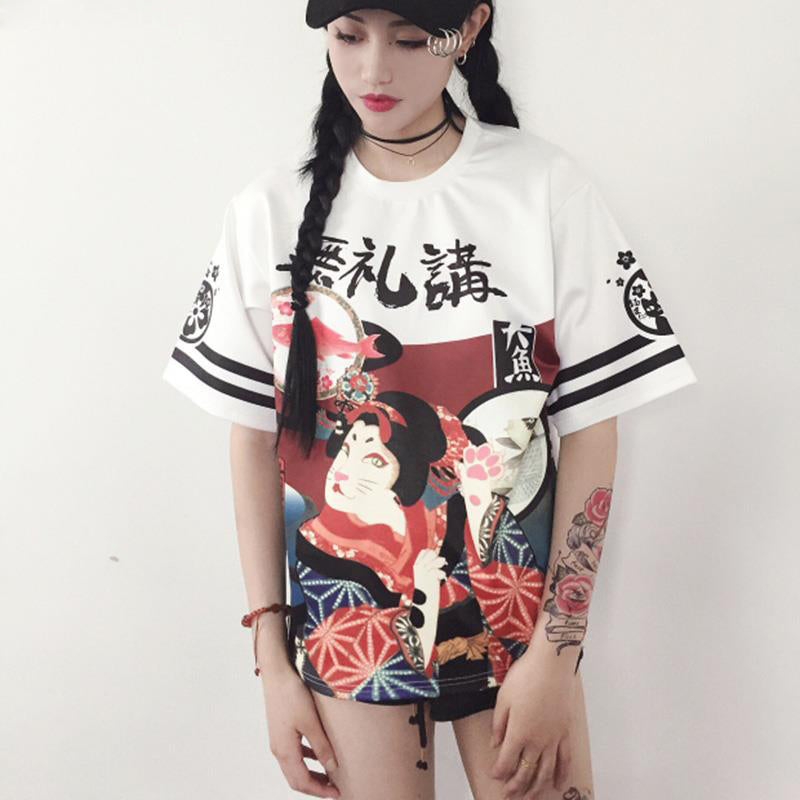 Japanese Streetstyle Shirt (2 Colors)