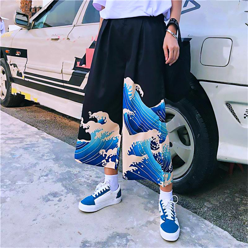 Tsunami Wave Pants