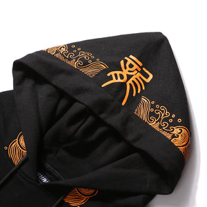 Chinese Dragon Hoodie (3 Colors)